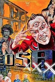 EDSA XXX: Ganito kami noon, ganito pa rin kami ngayon (2014)
