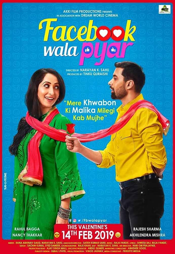 Facebook wala pyaar (2019)