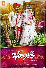Bharaate (2019) Kannada WEB-DL 480p 720p GDrive ESub