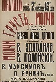 Molchi, grust... molchi (1918)