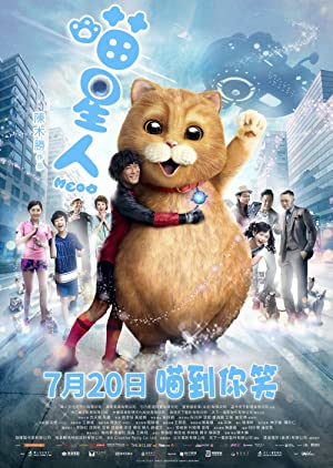 Meow full movie streaming