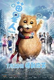 Meow (2017) Miao xing ren 720p