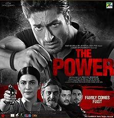 The Power (I) (2021)