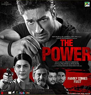 The Power movie, song and  lyrics