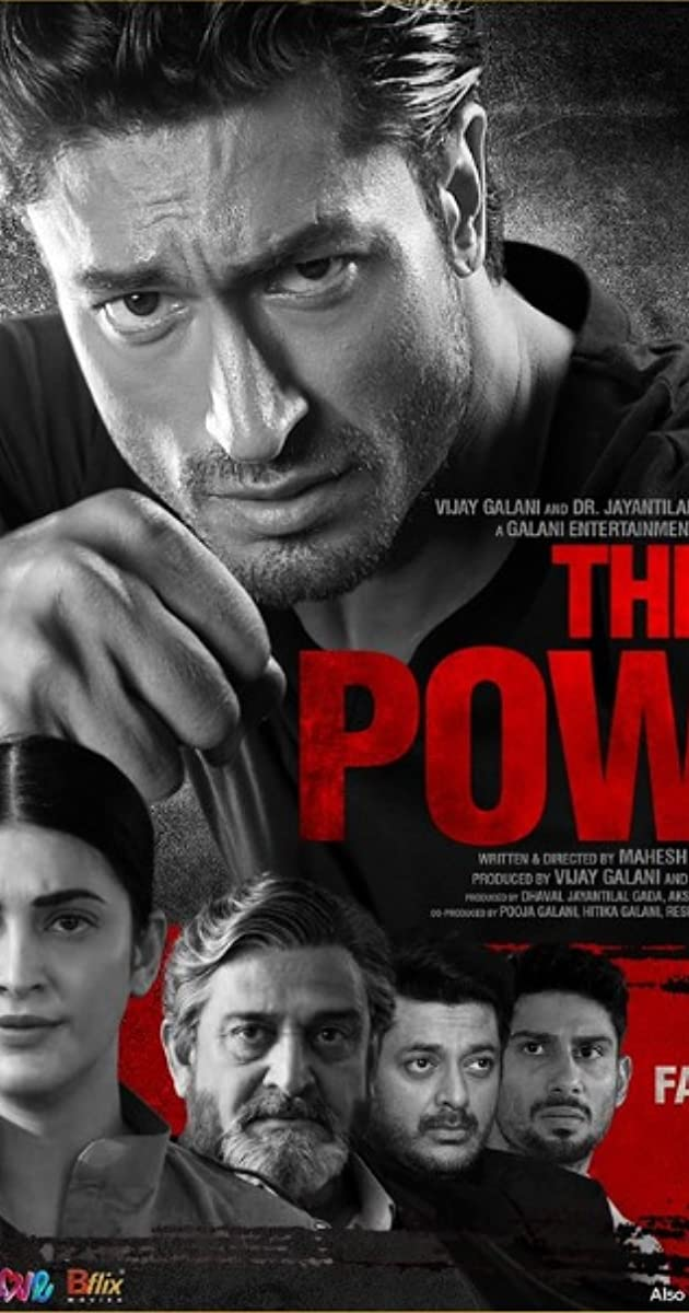 The Power (Hindi)