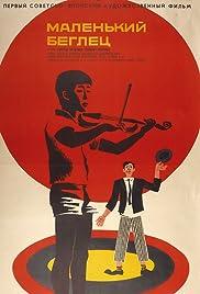 Chiisai tôbôsha Poster