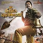 Vijay Antony in Thimiru Pudichavan (2018)