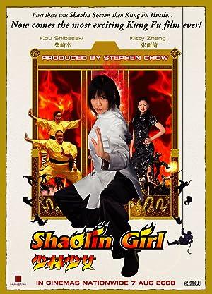 دانلود زیرنویس فارسی فیلم Shaolin Girl 2008