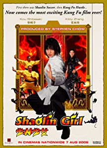 Shaolin Girl movie download in mp4
