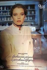Irina Alfyorova in Ljubavna pisma s predumisljajem (1985)