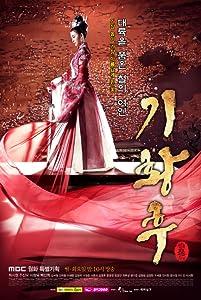 Movie old watching Ki Hwanghoo [640x352]