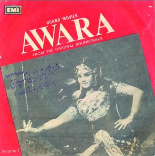Awara ((1986))