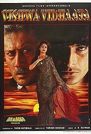 Vishwavidhaata Poster