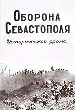 Oborona Sevastopolya