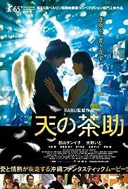 Ten no Chasuke Poster