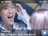 Bring The Soul: The Movie (2019) - IMDb