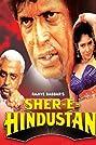 Sher-E-Hindustan (1997) Poster