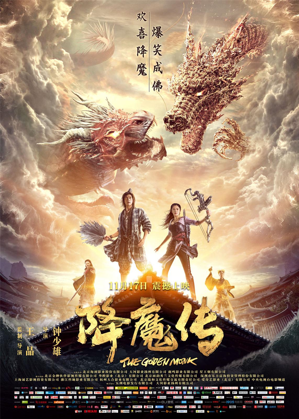 ken park movie download worldfree4u