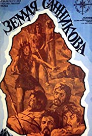 Zemlya Sannikova (1973) Poster - Movie Forum, Cast, Reviews