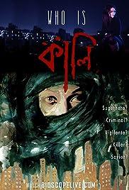 Kali: A Superhero Series Poster