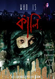 MP4 movies downloads for psp White Veil by none [WEB-DL]