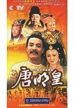 Tang Ming Huang