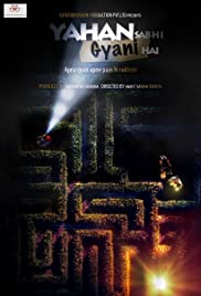 Yahan Sabhi Gyani Hain (2020) Hindi 720p BluRay x264 AC3 5.1