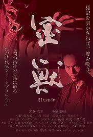 Mitsuju Poster