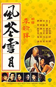 Recommended movie downloads Feng hua xue yue by [mp4]