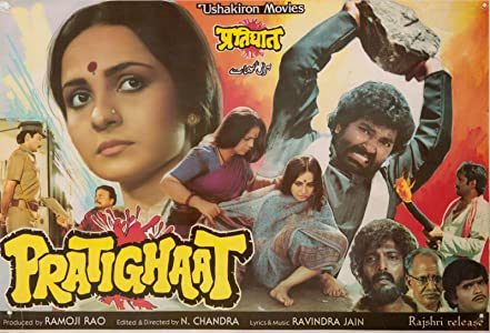 Pratighaat full movie in hindi 720p