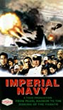 The Imperial Navy (1981) Poster