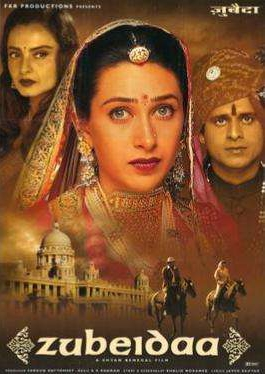 History Zubeidaa Movie