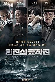 Liam Neeson, Jung-jae Lee, Beom-su Lee, and Se-Yeon Jin in Incheon sangryuk jakjeon (2016)