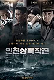 Operation Chromite Hindi ORG Dual Audio BluRay ESubs Download