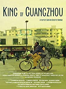 Watch online old movies King of Guangzhou China [HDR]