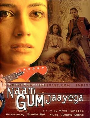 Thriller Naam Gum Jaayega Movie