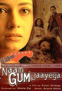 Primary photo for Naam Gum Jaayega