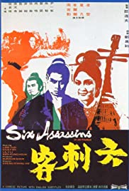 Six Assassins Poster