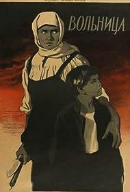 Volnitsa (1956)