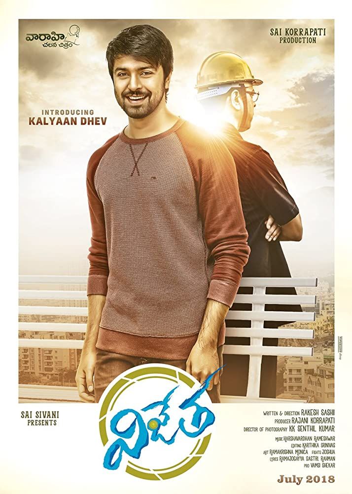 Vijetha (Hindi) download
