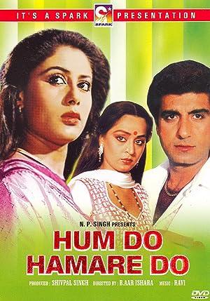 Bhushan Banmali Hum Do Hamare Do Movie