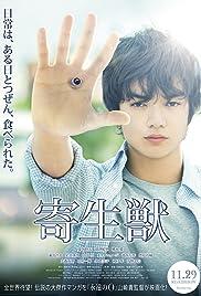 Parasyte: Part 1 (2014) Kiseijuu 1080p