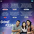 Vipin Sharma, Deepika Amin, and Shweta Tripathi in Gone Kesh (2019)