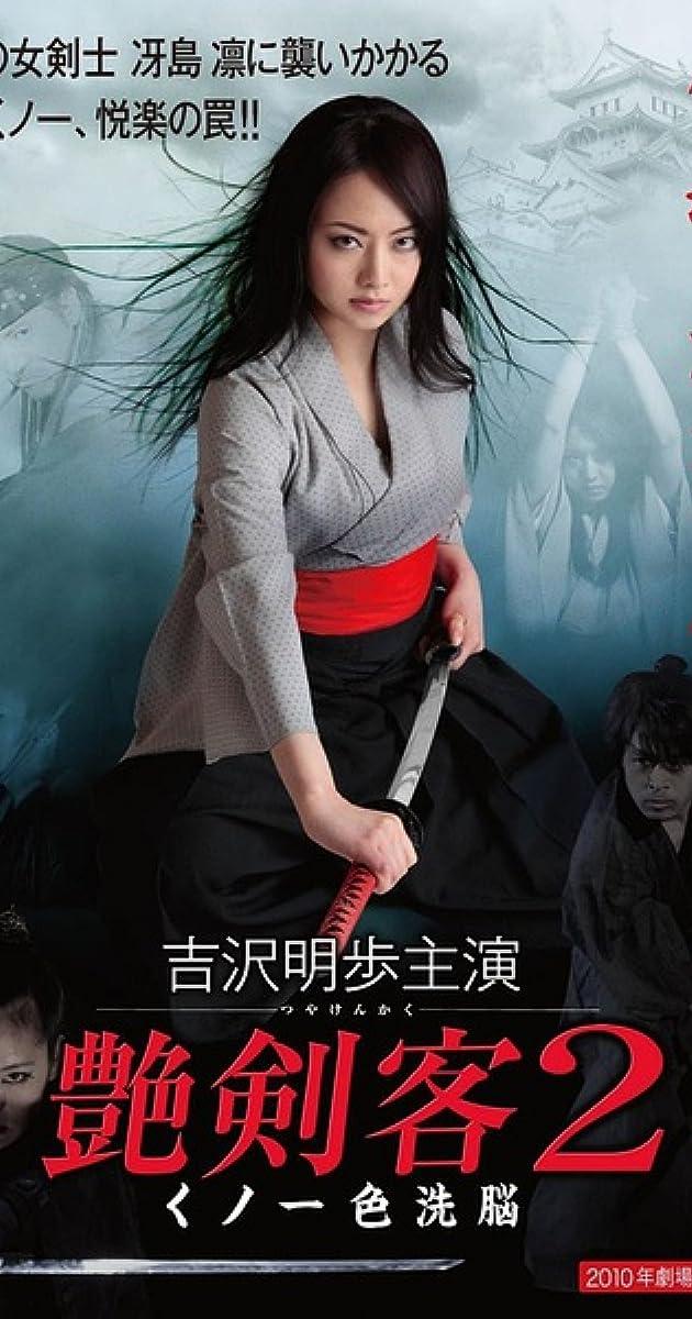 Yuzuka Kinoshita