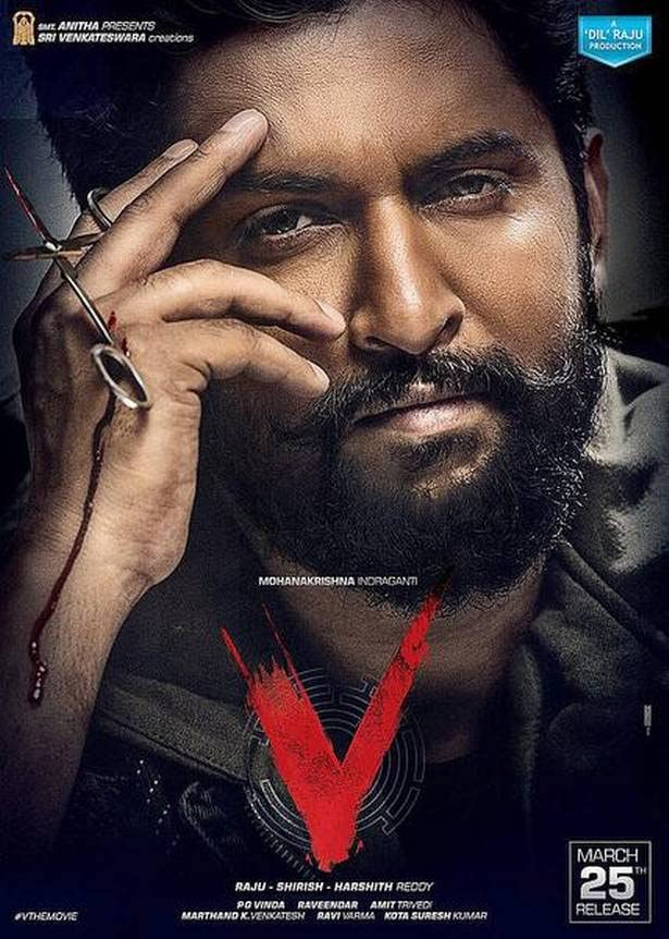 V (2020) Hindi Dubbed