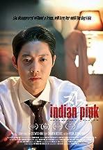 Jangnong (Indian Pink)