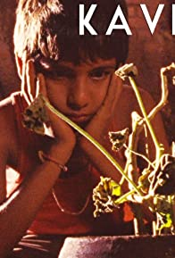 Primary photo for Kavi