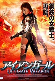 Iron Girl: Ultimate Weapon Poster