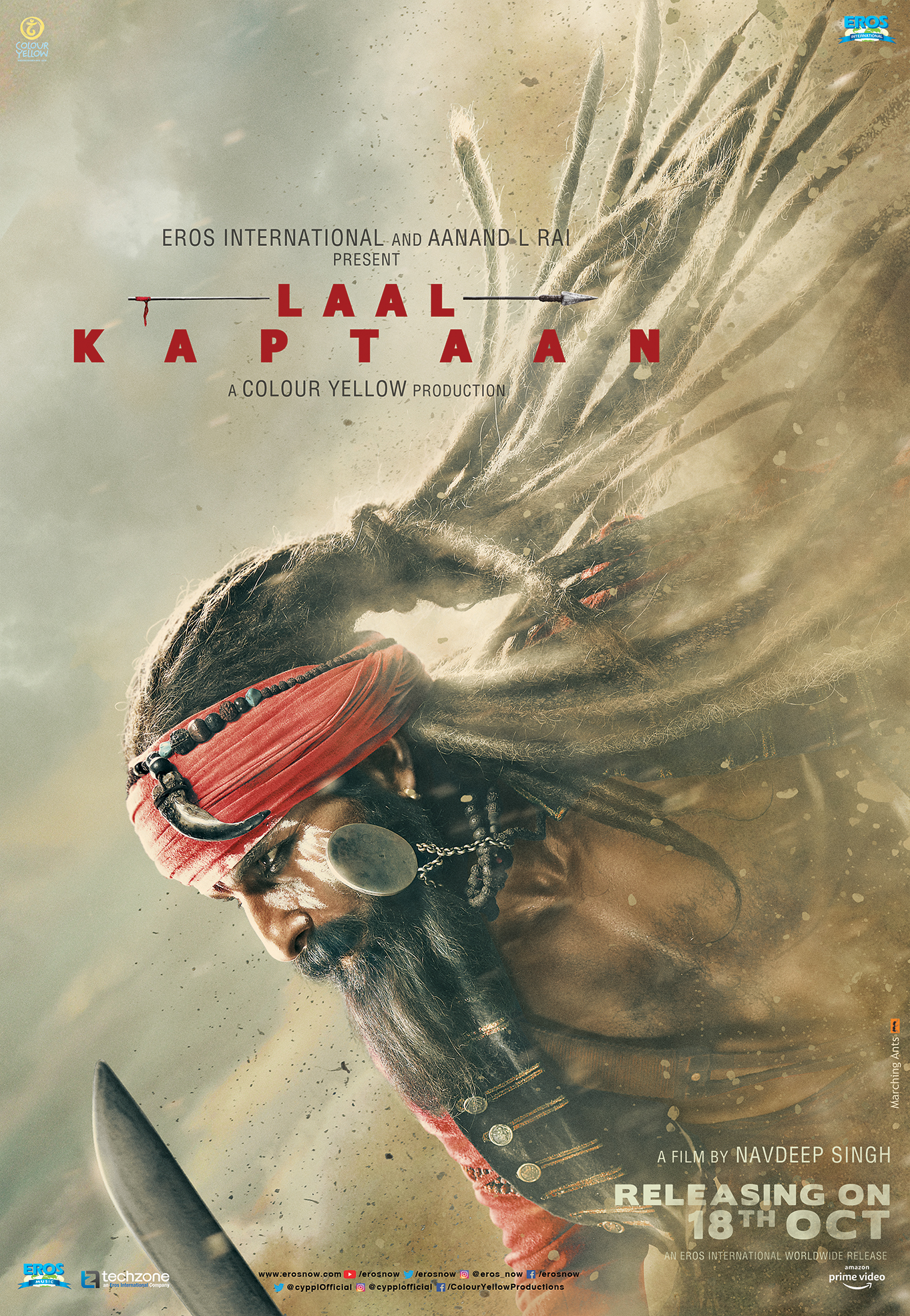 فيلم Laal Kaptaan 2019 مترجم بدون اعلانات