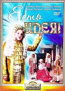 Website for free watching full movies Yest ideya! [hd1080p]
